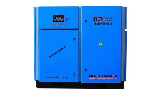 90kw-350kw变频空压机