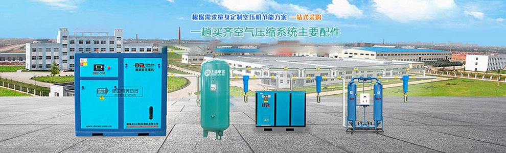 多大的空压机可以产生一分钟0.2立方的气?